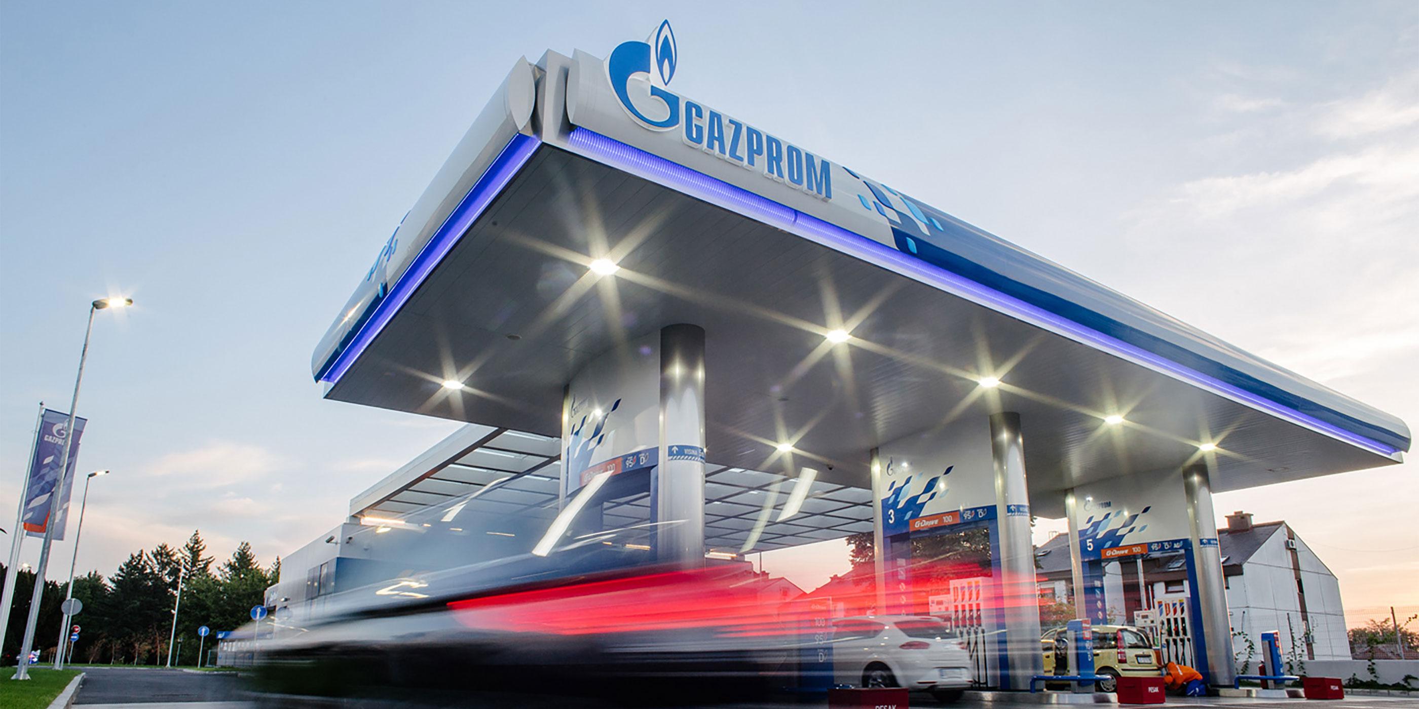 Сеть АЗС Gazprom