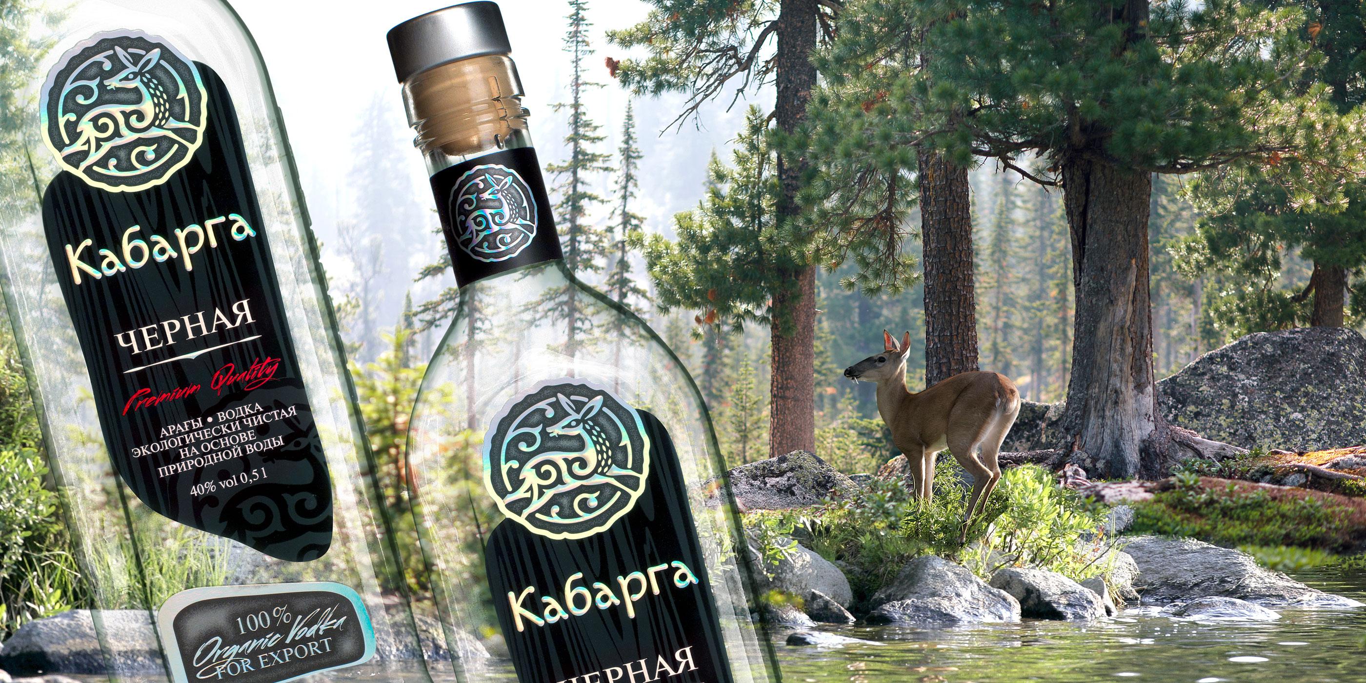 «Кабарга». Разработка бренда новой водки в премиальном сегменте