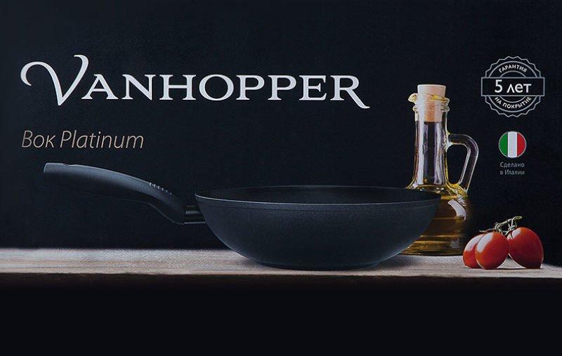 Vanhopper
