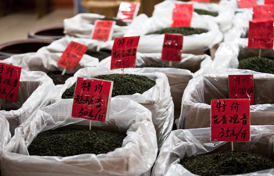 Китай. Чайная прогулка