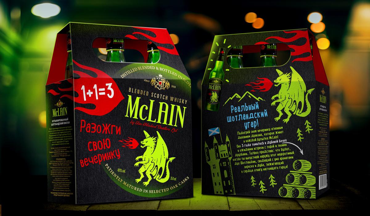 Упаковки виски McLAIN