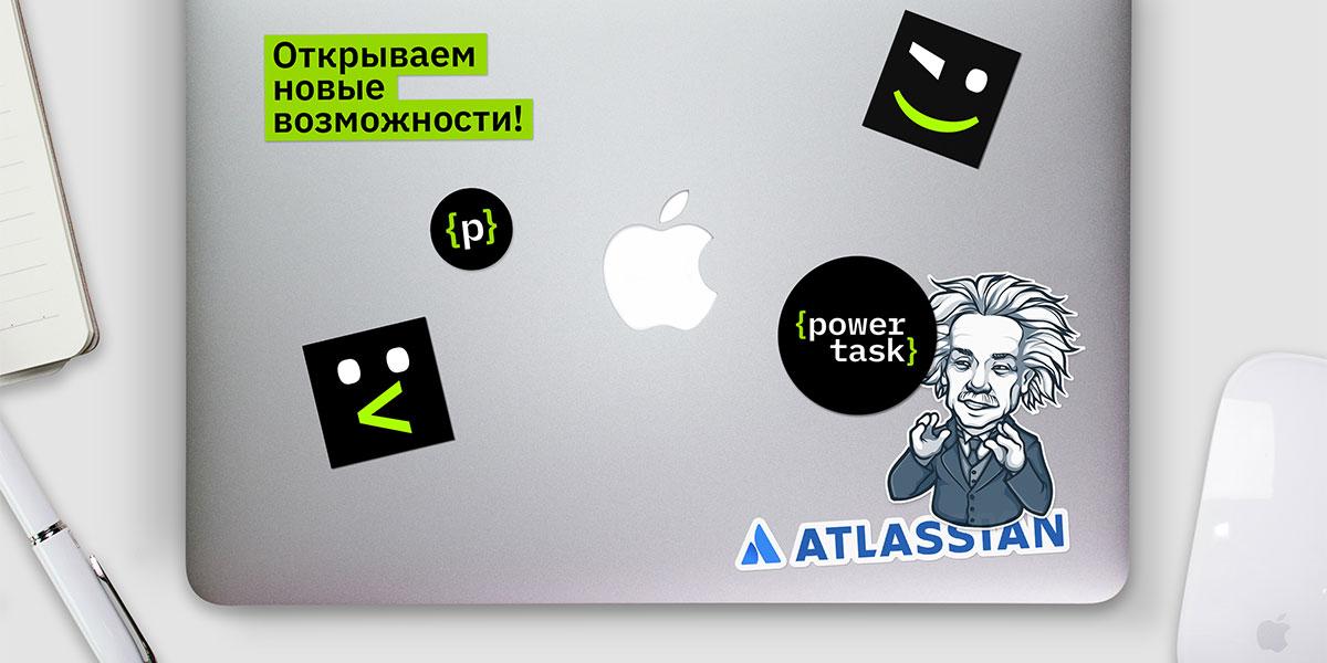 PowerTask