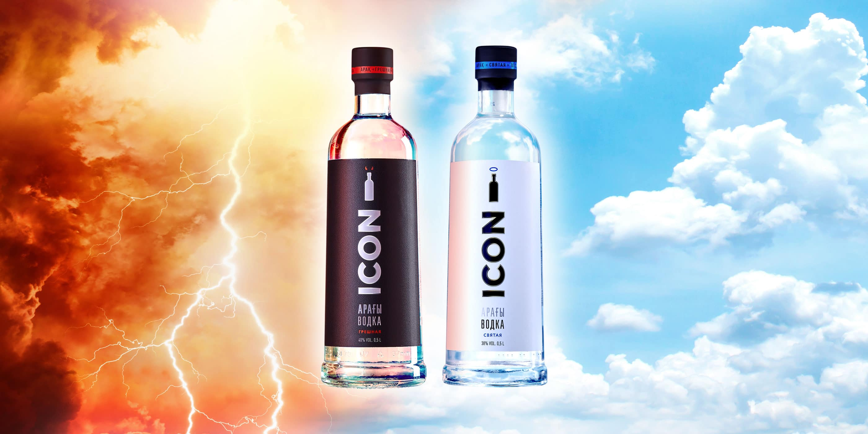 Водка ICON