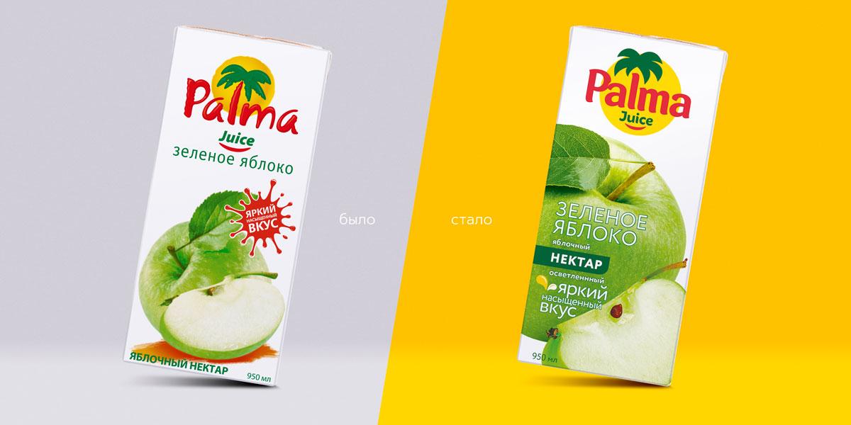 Обновленная упаковка Palma