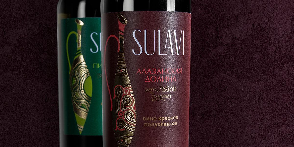 Бутылка Sulavi