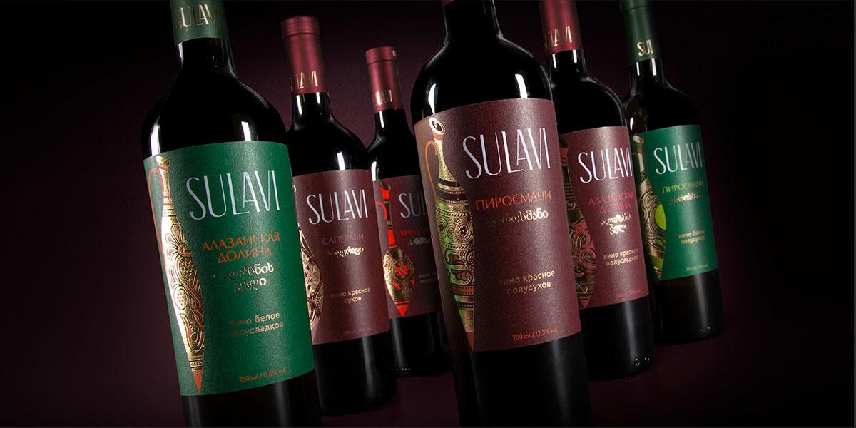 Визуальная идентификация бренда Sulavi