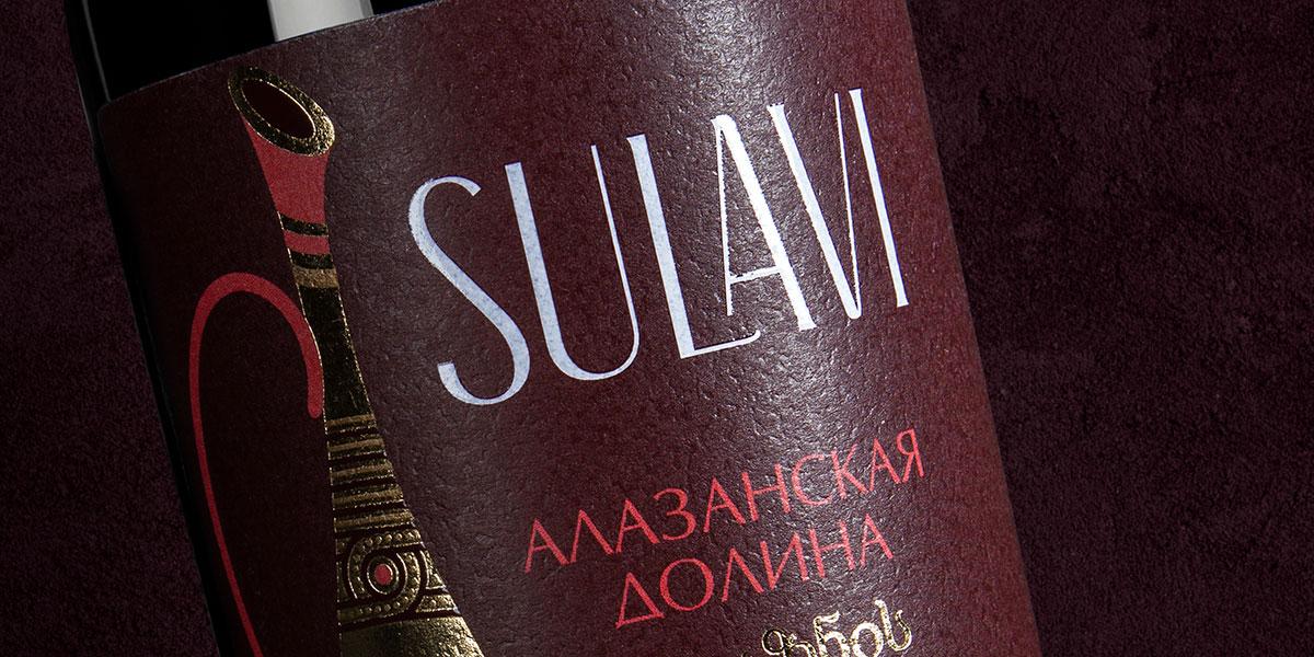 Логотип Sulavi