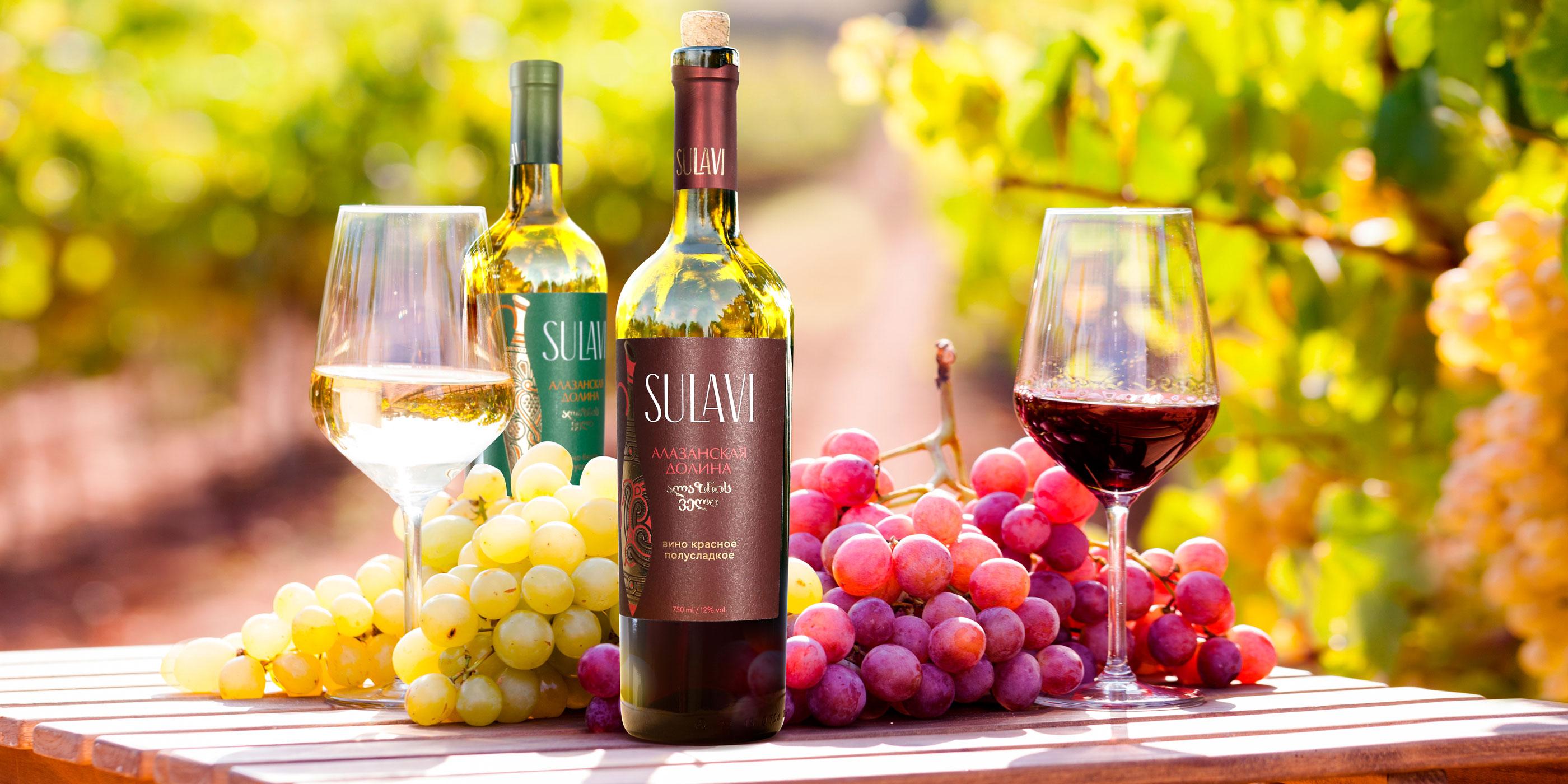 Грузинское вино Sulavi