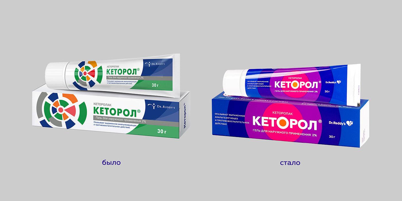 Обновление упаковки «Кеторол геля»