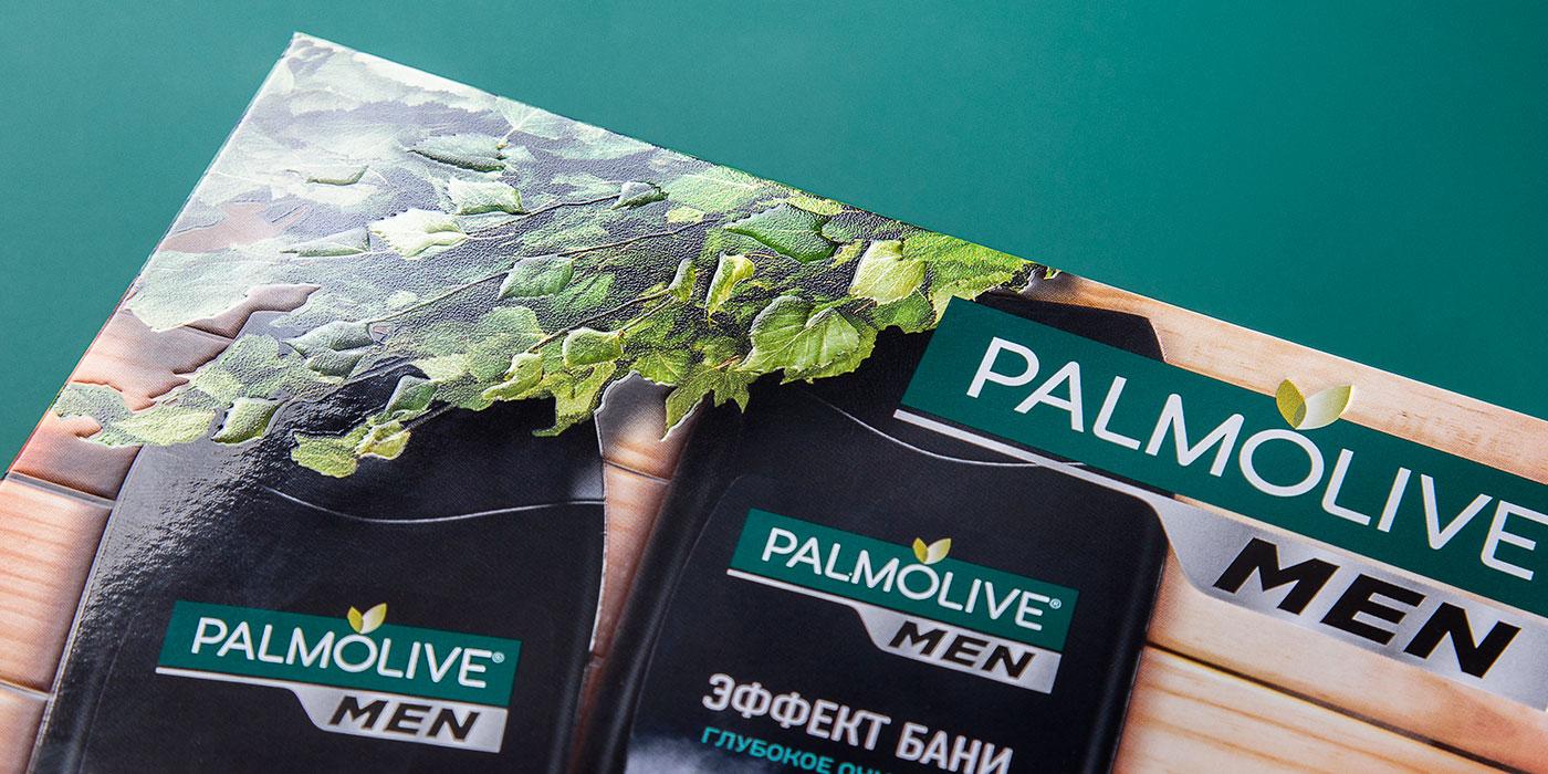 Дизайн упаковки Palmolive для бани