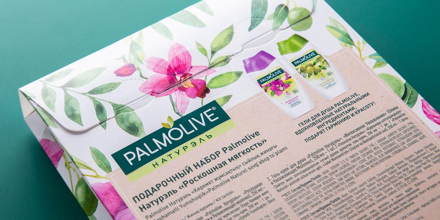 Дизайн упаковки набора Palmolive