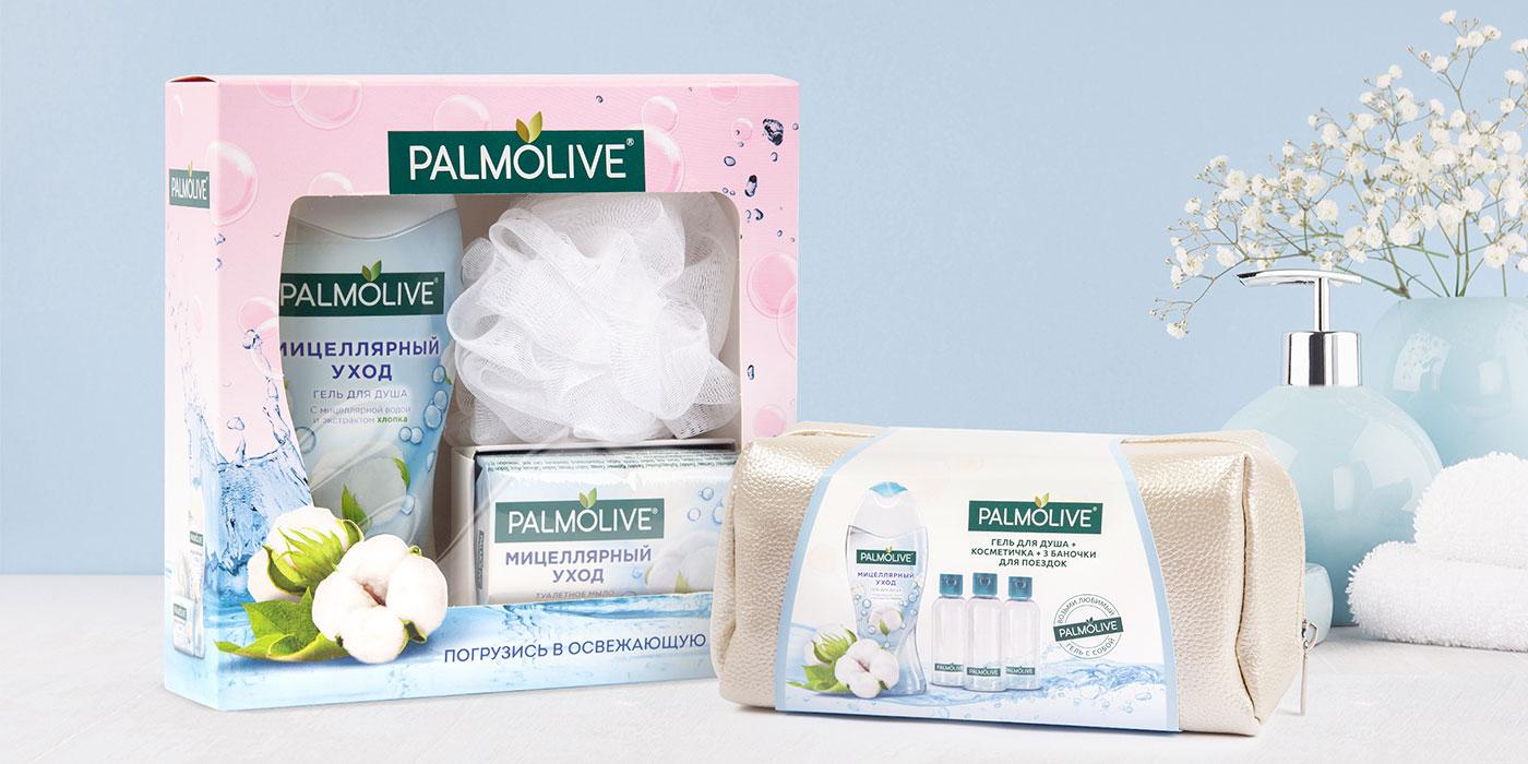 «Мицеллярный уход» от Palmolive