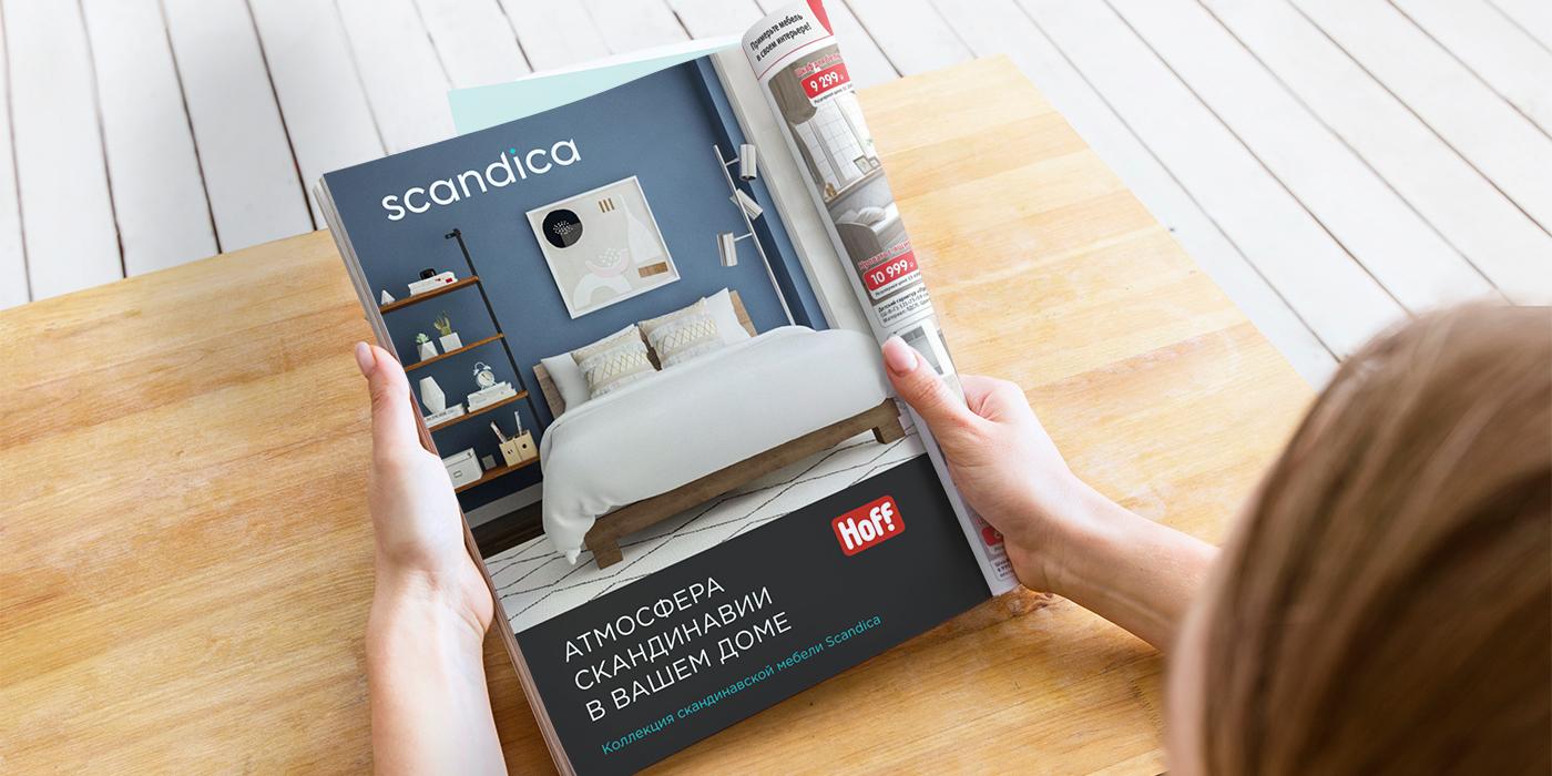Варианты использования бренда Scandica