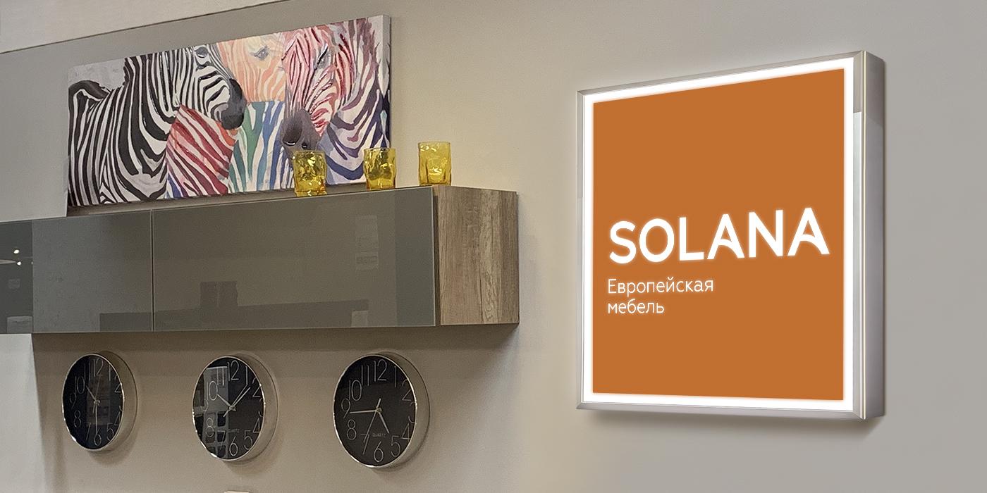 Логотип бренда Solana