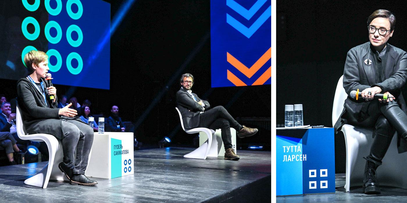 Сцена на форуме «Родных городов»