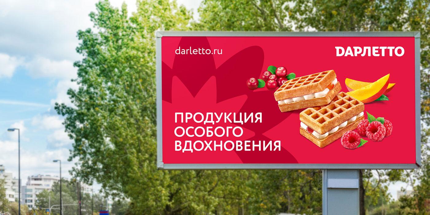 darletto billboard