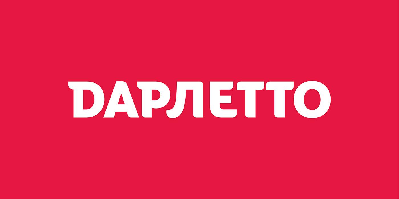 darletto logo 1400x700 01