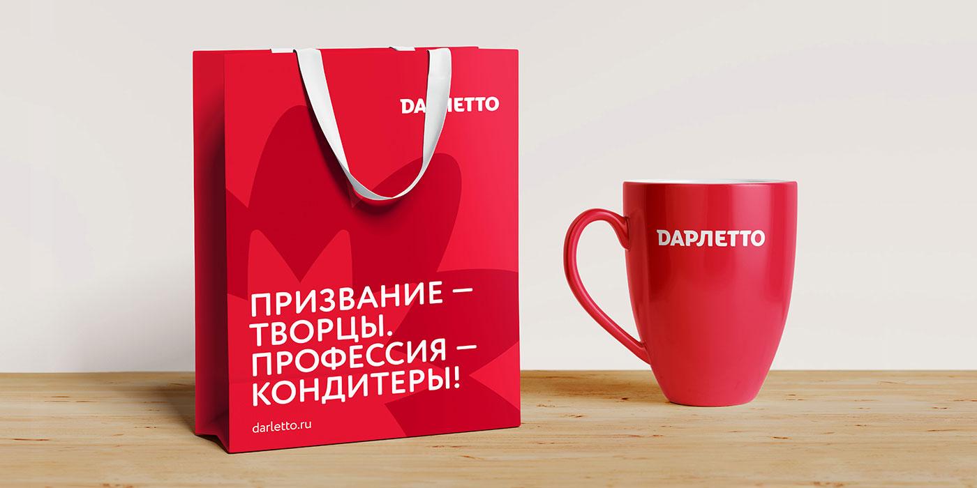 gift bag mug